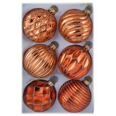 Χριστουγεννιάτικες Γυάλινες Μπάλες Μπρονζέ με Ανάγλυφα Σχέδια, Σετ 6 τεμ. (10cm)