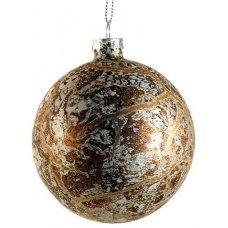Χριστουγεννιάτικη Γυάλινη Μπάλα Καφέ, Αντίκα (10cm)